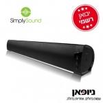 """דיל מקומי: רק 179 ש""""ח עם הקופון הבלעדי SmartBuy למקרן קול SIMPLY SOUND!!"""
