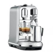 """רק 342 פאונד\1650 ש""""ח מחיר סופי כולל הכל עד דלת הבית למכונת הנספרסו המעולהNespresso Creatista Plus!! בארץ המחיר שלה 2440 ש""""ח!!"""