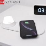 רק 17.6$ למטען האלחוטי המהיר + מנורת לילה הנהדרת מבית שיאומי Xiaomi Yeelight!!