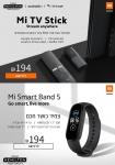 דיל מקומי: החדשים של Xiaomi – סטרימר Xiaomi Mi TV Stick והצמד החכם Xiaomi Mi Smart Band 5 במחירי השקה ב KSP – היבואן הרשמי המילטון!!