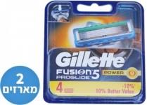 """רק 72 ש""""ח לסט 8 סכיני גילוח Gillette Fusion5 ProGlide מ KSP!!"""