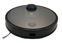 """דיל מקומי: רק 1379 ש""""ח לשואב + שוטף הרובוטי החכם המומלץ – Viomi V2 Pro – כולל 3 מיכלים + קומקום חכם VIOMI במתנה!!"""