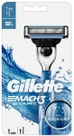 """דיל מקומי: רק 15 ש""""ח לידית + סכין גילוח Gillette Mach 3 Start!!"""