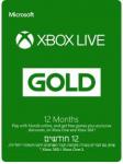 """רק 189 ש""""ח עם הקופון הבלעדי SmartBuyKSP לכרטיס Xbox Live Gold Membership – מנוי למשך 12 חודשים המקנה 24 משחקים חינם!!"""