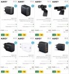 דיל מקומי: חגיגת מוצרי AUKEY האיכותיים!! מגוון מטעני קיר ומצלמות רשת ב-40% הנחה!!