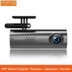 רק 28.73$ עם הקופון 9AF74FCC לדגם החדש והמשופר של מצלמת הרכב הנהדרת מבית שיאומי Xiaomi 70mai 1S Dash Cam בגרסה הגלובלית!!