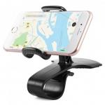 רק 1.99$ עם הקופון 5THGBUK3 למחזיק הטלפון הנהדר לרכב מבית Gocomma!!