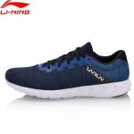 רק 18.81$ לנעלי ריצה לגבר מבית המותג המעולה לי נינג Li-Ning במגוון צבעים ומידות לבחירה!!