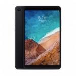 """רק 295$\1060 ש""""ח מחיר סופי כולל המשלוח וביטוח המס עם הקופון BG71db3c ל Xiaomi Mi Pad 4 Plus המדהים בגרסת ה 4+64 הגלובלית כולל גלישה סלולרית דור 4!!"""