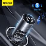 רק 9.99$ עם הקופון BGISJU438 למטען כפול + בלוטוס המאפשר גם ניגון MP3 מזכרון נייד מבית באסאוס Baseus!!